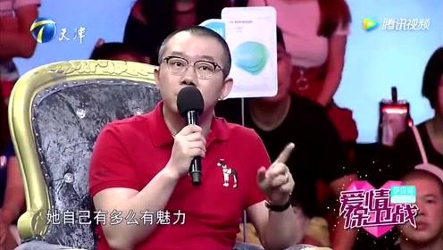 """渣男为女同事买五千的包,却不给妻子一分钱,涂磊现场狂怼""""老实男"""""""