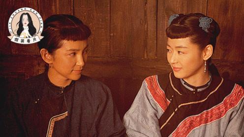 《雪花秘扇》:两个女人好起来,根本没男人什么事!
