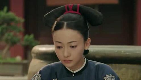 延禧攻略:皇帝出门走动,来到魏璎珞躲雨的假山,思绪有些混乱