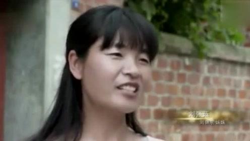 媒体曝刘强东妹妹生三胎时去世 已与妻回家奔丧