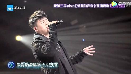胡彦斌深情演唱《我知道你很难过》,原唱感叹就是这种感觉