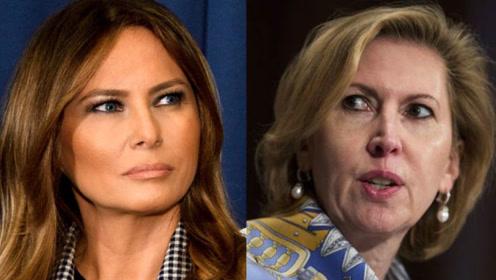 美国总统夫人罕见干涉白宫人事 公开要求解雇这个女人