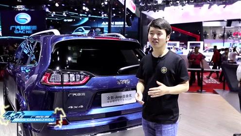 浓眉大眼设计加同级顶尖2.0T Jeep自由光迎来诚意改款