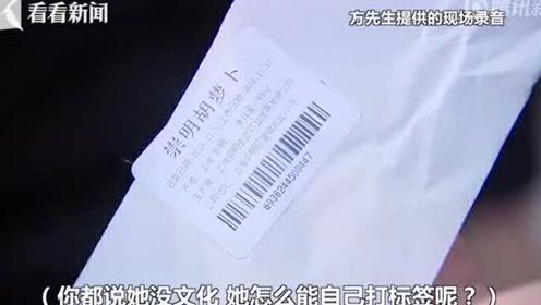 盒马鲜生工作人员撕换日期标签 涉事人员被开除