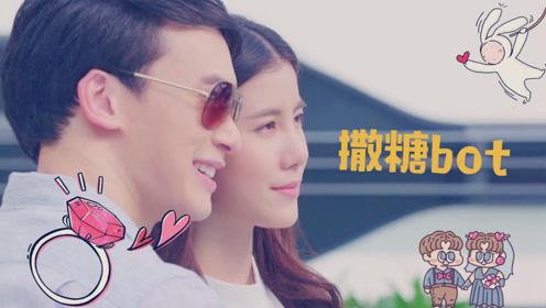 《命中不注定》超甜MV,格拉琪安瑞初最甜的镜头合集