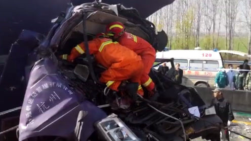 大雾致大广高速28车连环相撞已3死10伤 现场满地快递正在急援中