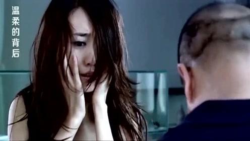 妻子一巴掌打在心机女脸上,没想到她竟敢还手,丈夫马上帮媳妇出气