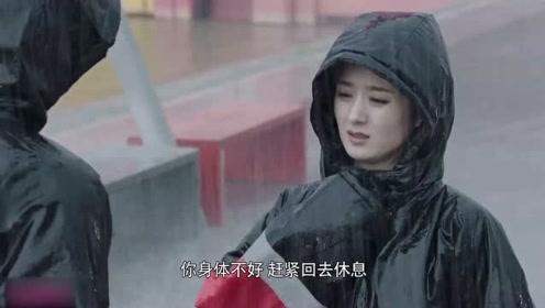 你和我的倾城时光:霸道总裁穿样衣暴雨中亲自测验!小浅浅有些心疼