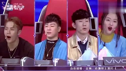 《梦想的声音3》王嘉尔胡彦斌起哄要看林俊杰妩媚的《学猫叫》