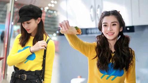 杨颖与张钧甯撞衫 谁的气质更美呢?
