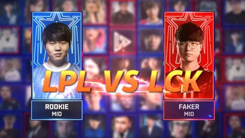 LOL全明星中国队VS韩国队:世界中单对决!faker丝血单杀rookie!
