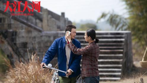 《大江大河》最新情报:杨烁童瑶领证,套路追妻全靠吼