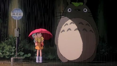 动画电影《龙猫》时隔30年在中国上映,宫崎骏大师陪伴我们的童年