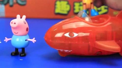 小猪佩奇找超级飞侠求救,超级飞侠变成飞机带走了佩奇
