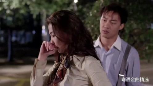 《十二夜》里张柏芝和陈奕迅的这场吵架,是很多情侣都有的经历