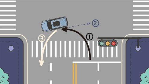 在路口掉头总是不能一把过? 教你3个小技巧提升车技!