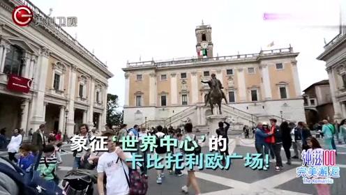 为了挽回形象,王栎鑫真是拼了,这个动作女嘉宾对他好感飙升