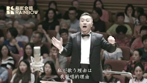 我歌唱的理由,即是我存在的意义《私が歌う理由》