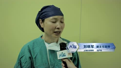 单孔机器人手术