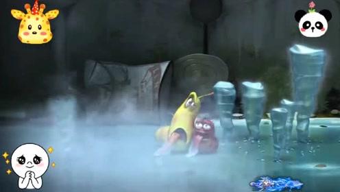 爆笑虫子:大黄与小红现场演绎,如何在最短的时间化冰!