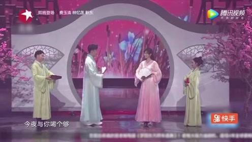 唐嫣罗晋甜蜜献唱《花好月圆夜》,演绎新婚入新房