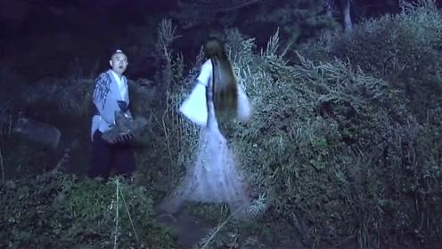 男子被女鬼引到洞中,被怪蛇戏弄,吓坏了!