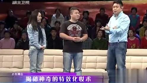 王芳把脸给观众摸一下真假,大叔直呼:比我媳妇的脸嫩多了