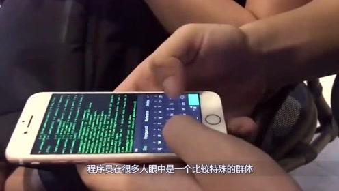 回顾往昔:中国最早的程序员大牛,均过半百但身价相差太大