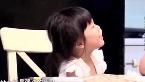 爸爸回来了:唐志中和孩子吃着水果学者英语