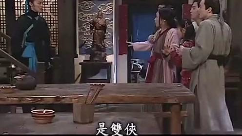 武林外传:女魔头出现,雌雄双煞与众人竟玩起了成语接龙
