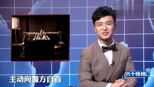 合文俊和宋木子搞笑播出,另一版本的新闻节目,让你爆笑不止