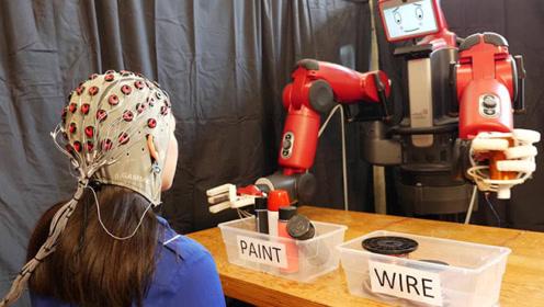会读心术的机器人,能瞬间理解你大脑的想法,想一想就能控制它