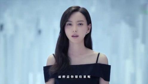 于文文《你是我的》MV开年来袭 冬日温暖情歌浪漫上线