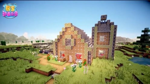 我的世界〈教程〉不敢想!用活塞做的童话城堡!