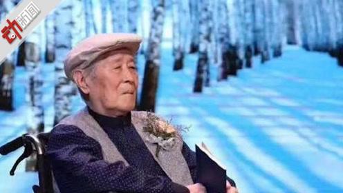 作家白桦去世享年89岁 曾说人生很痛快 痛了之后快乐