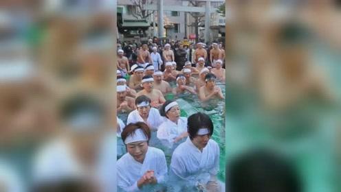 日本民众泡冰水浴抱冰块 净化心灵祈求健康