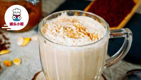 季节限定的网红南瓜拿铁,这才是冬天的味道