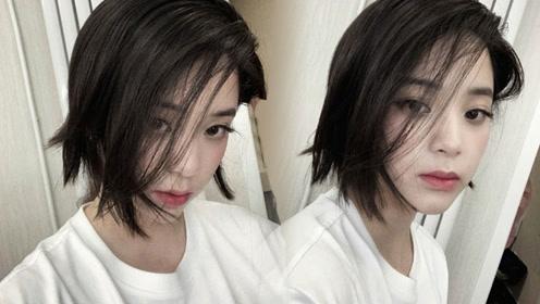 欧阳娜娜竟然剪了多年长发 短发造型也太撩了吧!