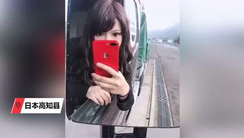 日本萌妹竟是一名长途大货车司机 走红网络