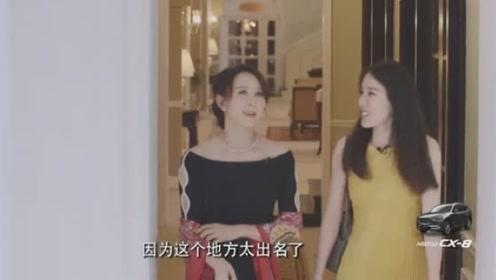胡静一身打扮贵气十足 带记者逛兰花房 介绍贵妇圈的朋友们