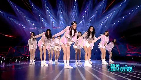 万人迷101美少女女团,现场唱甜甜圈《卡路里》,现场嗨爆