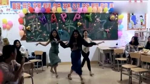 临近毕业,班主任秀了一下舞技,这种80年代的舞风太美了!