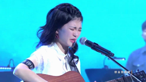 全场傻眼!美女吉他弹唱自创歌曲,不料遭遇突发状况