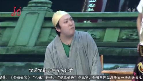 泰拳高手曹胤到少林寺比武,一鸣圣僧竟送他本《假如你活得很累》