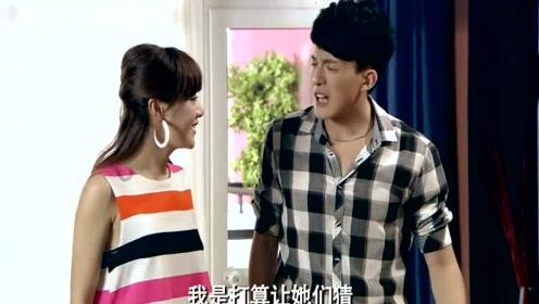爱情公寓:吕子乔告诉大家张伟回来了,结果张伟出现了