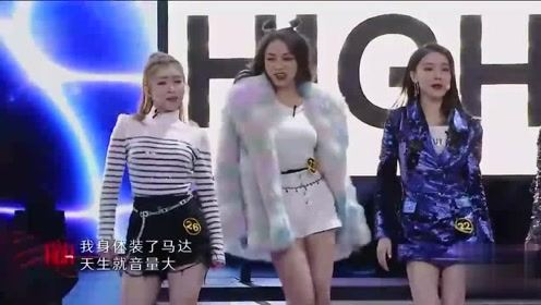 徐艺洋、林群怡、陈乐一、吴卓凡等表演《嗨》