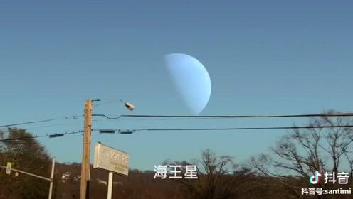 当月球替换成其他星球……