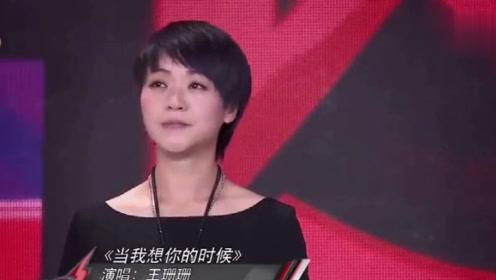 她的歌声让人舒服且感动,陈奕迅:我好像泡了个舒服的澡