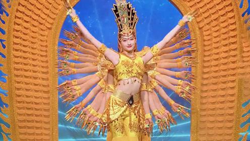 关晓彤跳春晚经典《千手观音》,露性感小蛮腰,竟比原版还美!