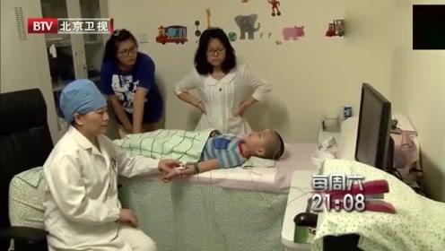男童身患癫痫,医院检查竟发现病变位置如此常凶险,太让人心痛了